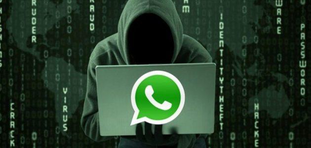 حماية حساب الواتس اب من الاختراق