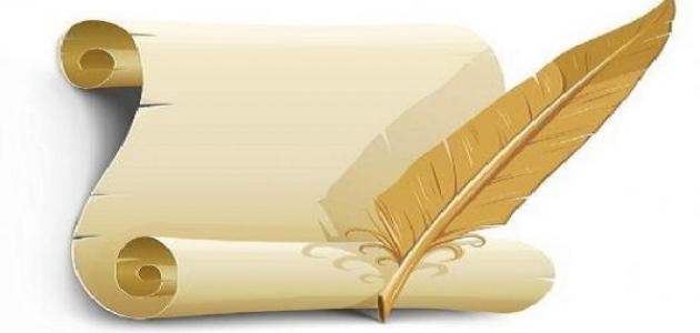 أهمّ شعراء العصر الأموي .. تعرف على شعراء العصر الأموي و أبرز قصائدهم