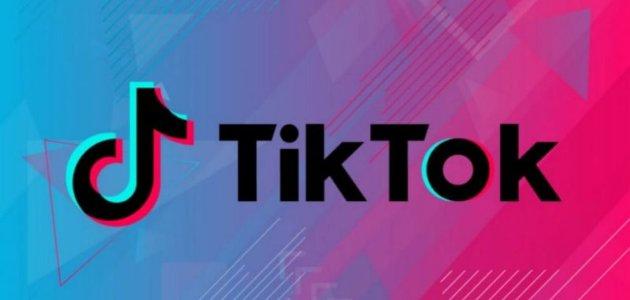 التحكم في حساب تيك توك لأولادك ومراقبة استخدامهم للحساب