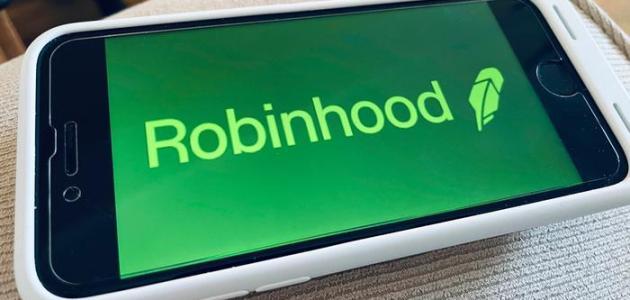 شرح تطبيق Robinhood وأهم مميزاته وكيفية الربح منه