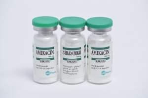 حقن الأميكاسين Amikacin 1mg