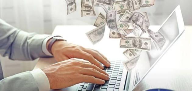 كيف تستفيد من الانترنت براتب شهري