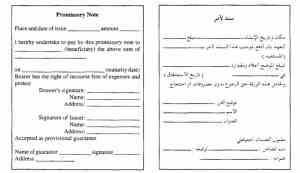 المستندات الرسمية في السعودية