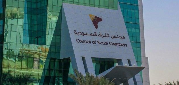 دليل الشركات السعودية 2021