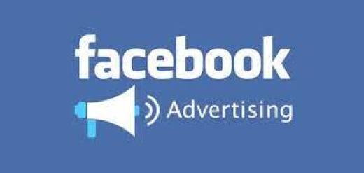 الذكاء الإعلاني من أهم نصائح للتسويق عبر الفيسبوك