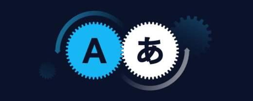 ما أنواع مشاريع الترجمة التي يمكنك توقعها