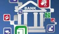 أفضل البنوك الأجنبية في السعودية 2021