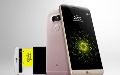 حصرياا  LG G5 FRP