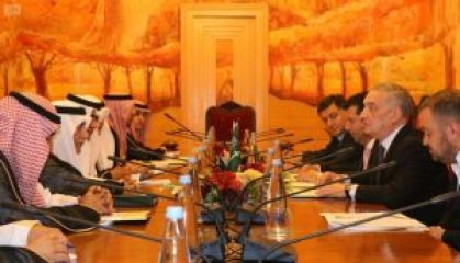 اجتماع وزير الخارجية السعودي و الجورجي بمقر وزارة الخارجية