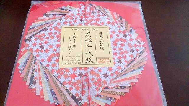 ひな祭りの折り紙ぼんぼり編21