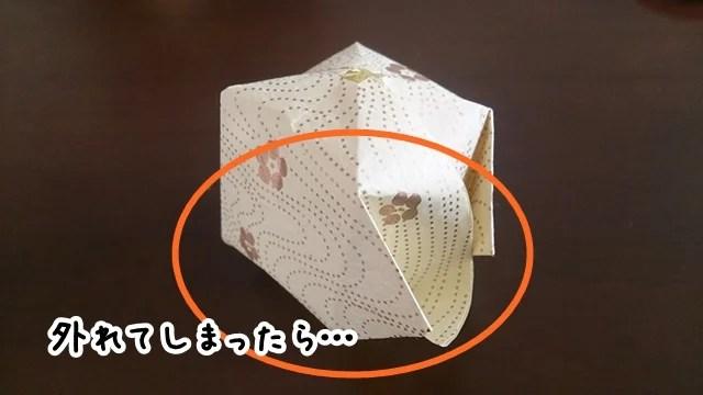 ひな祭りの折り紙ぼんぼり編17