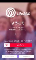 life360 使い方