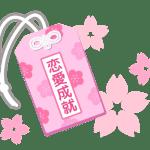 東京大神宮のお守り人気ランキング!種類一覧と効果UPできる選び方