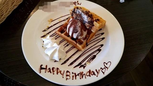 ワッフルカフェ サイン 誕生日