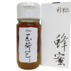 Litchi Honey Pure Honey