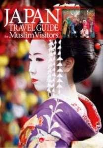 japanese-halal-travel-guide-f4