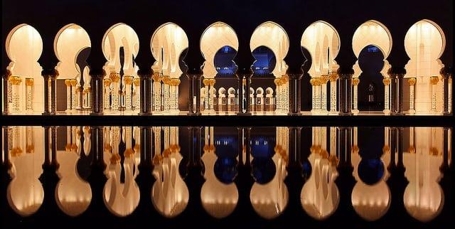 Dubai-islamic-financial-centre-1