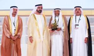 Global Islamic Economy Award