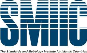 smiic_logo
