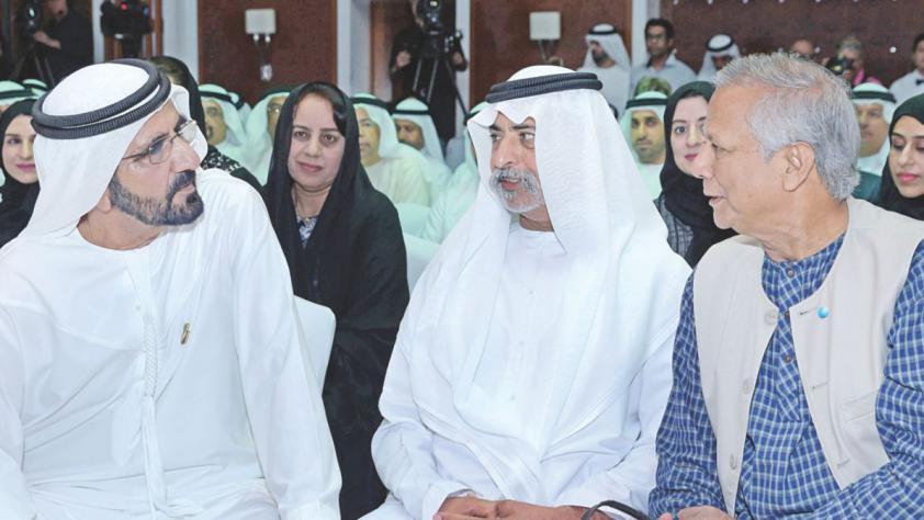 From left, Prime Minister of UAE Sheikh Mohammed bin Rashid Al Maktoum, Minister for Culture, Youth and Social Development Sheikh Nahyan bin Mubarak Al Nahyan and Nobel Laureate Muhammad Yunus attend the launch of Sheikh Mohammed bin Rashid Al Maktoum Global Initiatives Foundation in Dubai on October 4. Photo: Yunus Centre