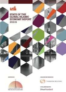SGIE 2015-16 cover sm