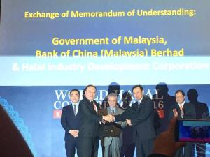 Exchange of Memorandum of Understanding with Gov of Malaysia, Bank of China and Halal Industry Development Corporation