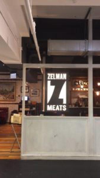 Zelman Meats Knightsbridge Halal Food Diary