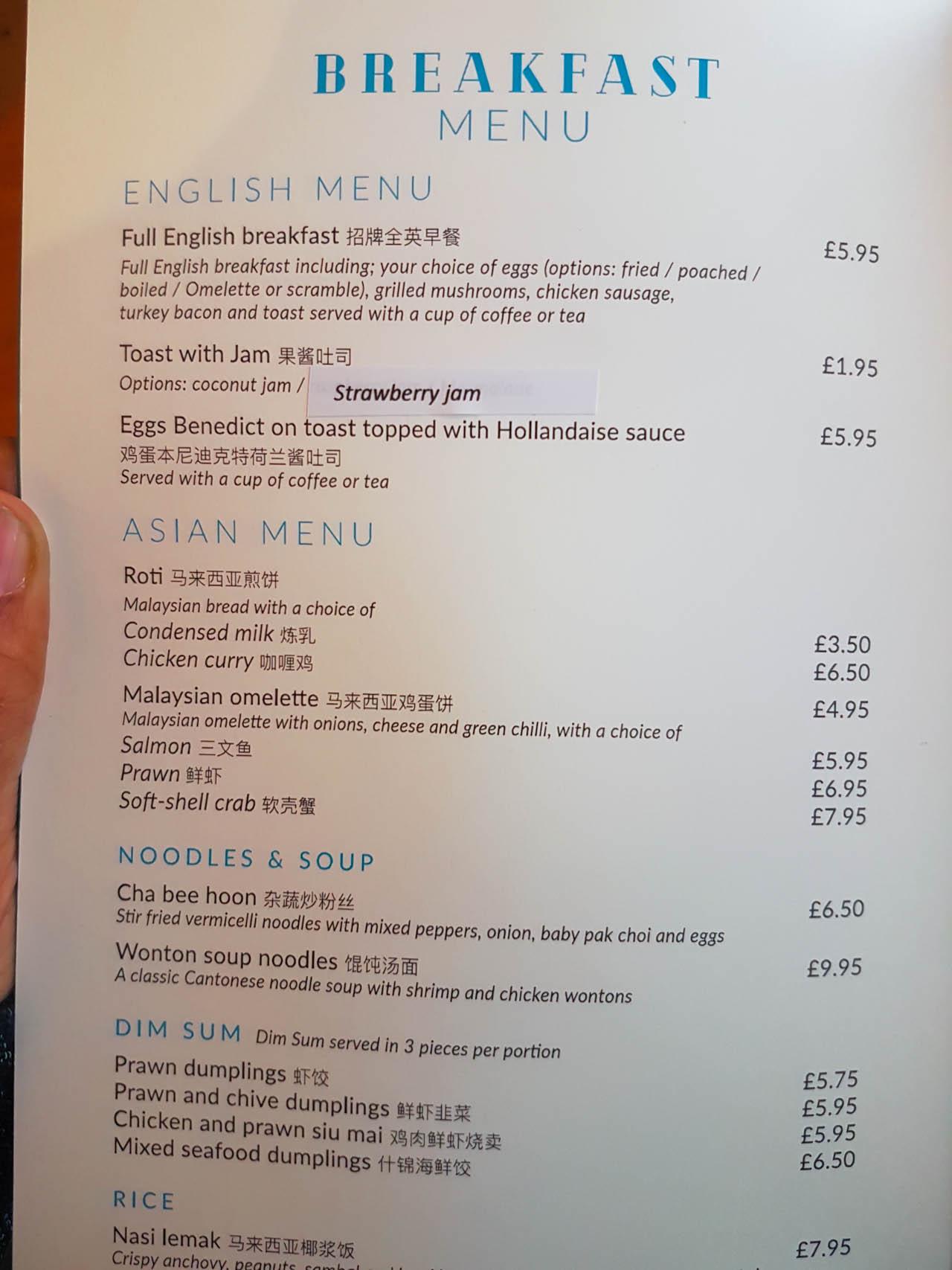 Chi Kitchen Breakfast | Halal Food Guy