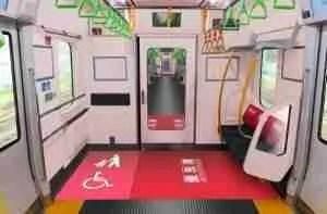 Tokyo: Yamanote Line Trains To Get Revamp Next Year 1