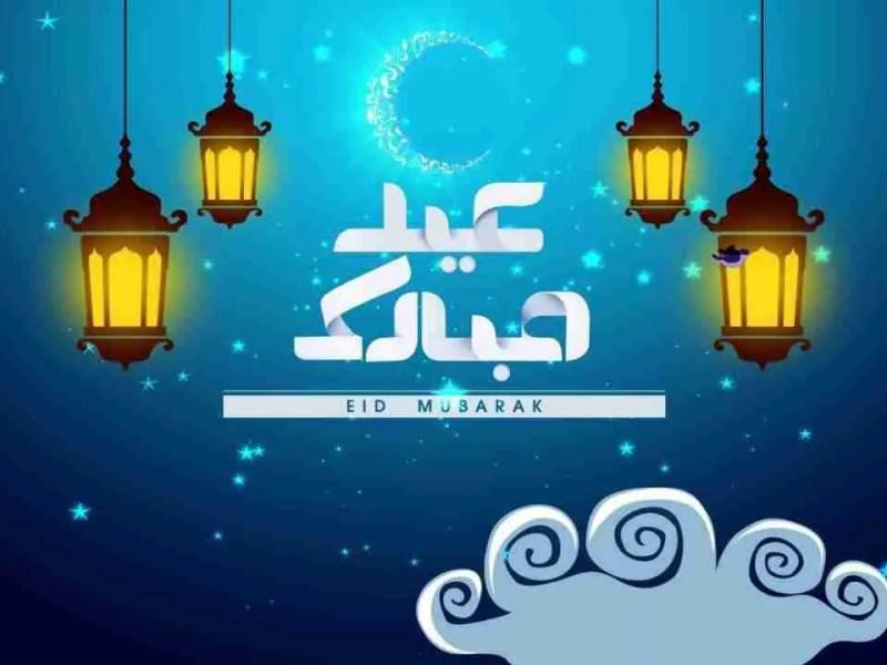 Eid Ul Adha 2019 To Begin On August 11, Sunday