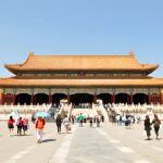 The Palace Museum - The Hall of Supreme Harmony
