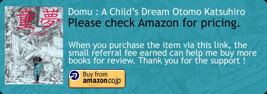 Domu Amazon Japan Buy Link