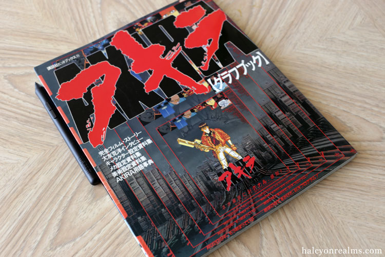 Akira - [ Graph Book ] Review