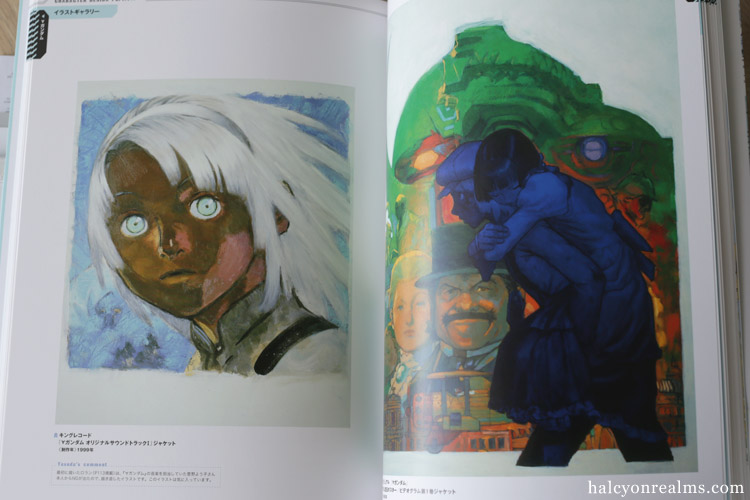 Akira Yasuda Gundam Design Works Art Book Review