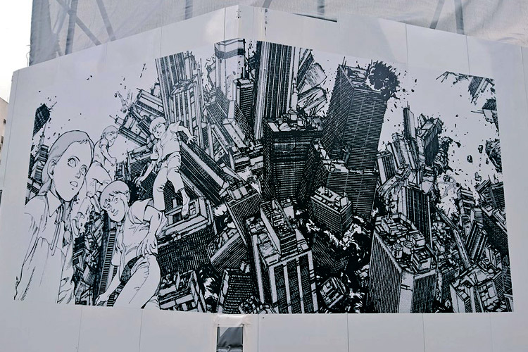 Neo Tokyo Is About To Explode Akira Murals In Shibuya Halcyon Realms Art Book Reviews Anime Manga Film Photography