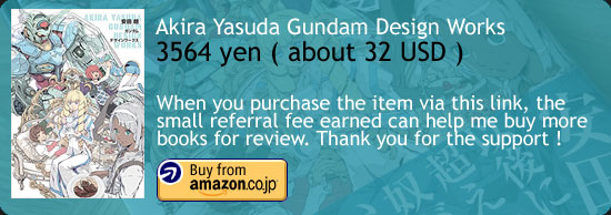 Akira Yasuda Gundam Design Works Art Book Amazon Japan Buy Link