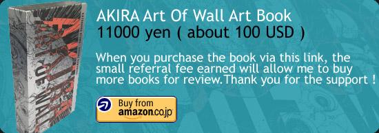 Akira Art Of Wall art book Amazon Japan Buy Link