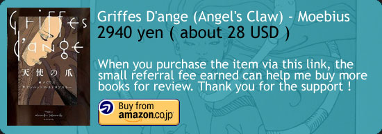 Griffes D'ange (Angel's Claw) - Moebius Art Book Amazon Japan Buy Link