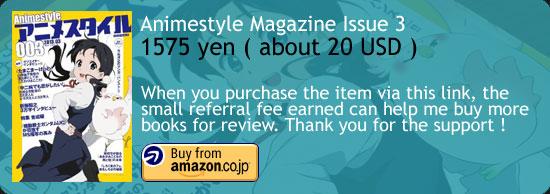 Animestyle Magazine Issue 3 Amazon Japan Buy Link