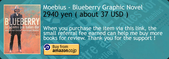 Moebius Blueberry - Japanese Hardcover Edition Amazon Japan Buy Link