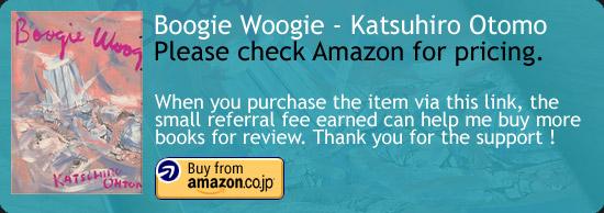 Boogie Woogie - Katsuhiro Otomo Manga Amazon Japan Buy Link