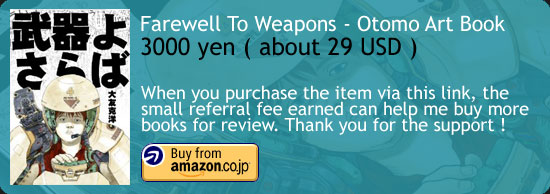 Farewell To Weapons - Otomo Katsuhiro Manga+Art Book Amazon Japan Buy Link