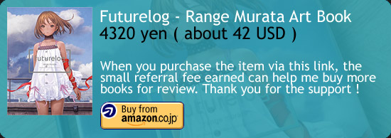 Futurelog - Range Murata Art Book Amazon Japan Buy Link