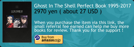Ghost In The Shell Perfect Book 1995-2017 Amazon Japan Buy Link