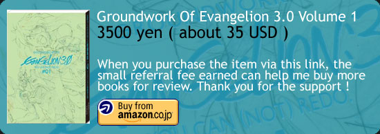 Groundwork Of Evangelion 3.0 Vol 1 Art Book Amazon Japan Buy Link