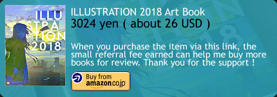 ILLUSTRATION 2018 Japanese Art Book Amazon Japan Buy Link