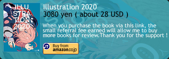 ILLUSTRATION 2020 Japanese Art Book Amazon Japan Buy Link