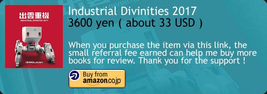 Industrial Divinities 2017 Art Book Amazon Japan Buy Link