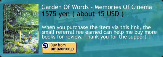 Garden Of Words - Makoto Shinkai Art Book Amazon Japan Buy Link