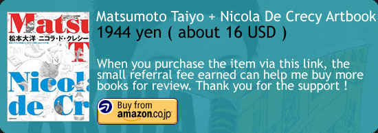 Matsumoto Taiyo Nicola De Crecy Art Book Amazon Japan Buy Link